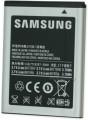Samsung -  battery EB454357VU (Silver)