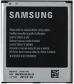 Samsung -  battery EB650AE - i9152 (Black)