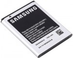 Samsung -  battery Wave 3, Omnia W, S8600, I8350, I815, S5...