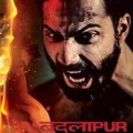 Official Poster 2 Badlapur Movie