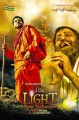 The Light Swami Vivekananda
