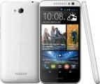 HTC -  Desire 616 Dual Sim (Pearl White)