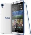 HTC - Desire 820Q Dual Sim (Santorini White)