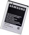 Samsung -  battery EB494358VU (Silver)