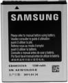 Samsung -  battery EB494353VU (Silver)