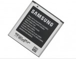 Samsung -  battery EB585157LUCINU - i8552 (Black)