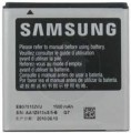Samsung - EB575152 VU Battery for Samsung I9000